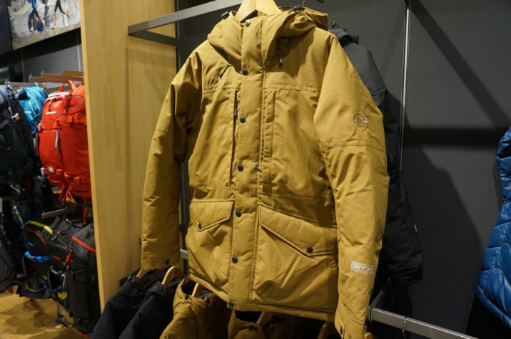 Drytech Prime Down Coat Light Khaki①