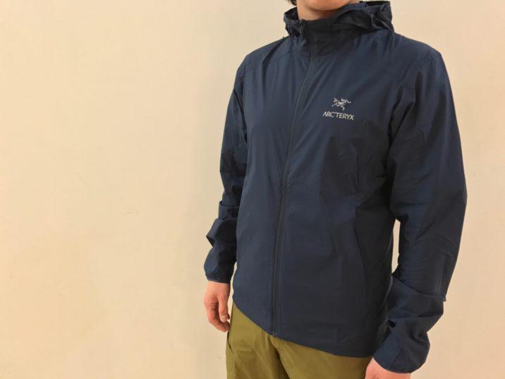 Nodin Jacket
