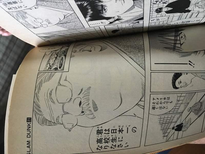 日本一の高校生 勉強やる気が保つ