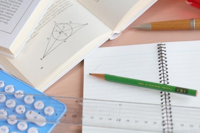 数学の途中式を書くためのノート
