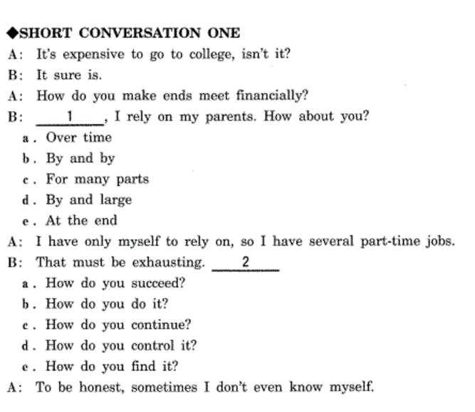 会話文対策