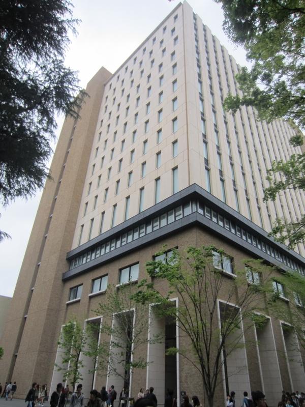 早稲田大学国際教養学部の校舎