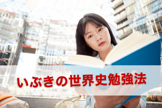 共通テスト英語を勉強する女性
