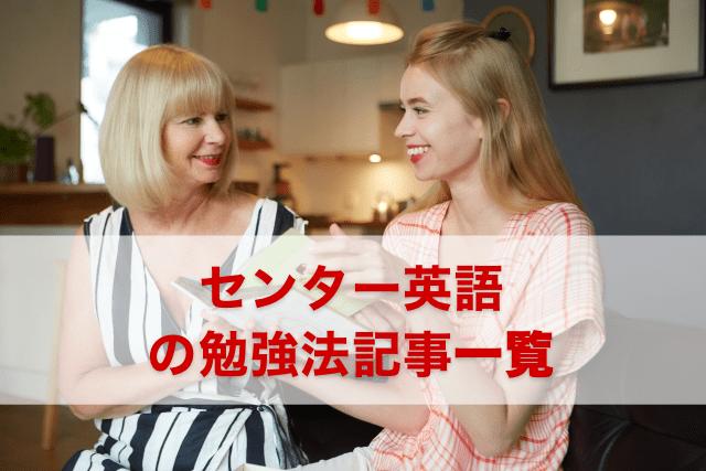 センター英語を勉強する女性