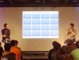 "Origami 康井義貴・ユーザベース 佐々木紀彦と考える""新しい武器""|TWDWレポートVol.3"