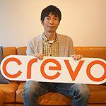 「SIer から WEB業界に転身するために準備しておくべきこと」Crevo CTO 工藤陽