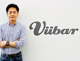 MBAは会社を幸せにするか?『Viibar』CEO上坂優太がビジネススクールで得たモノとは。