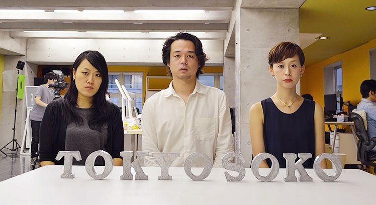 シュールな貧乳動画でブレイク!ナゾの映像制作集団 「東京倉庫」って?