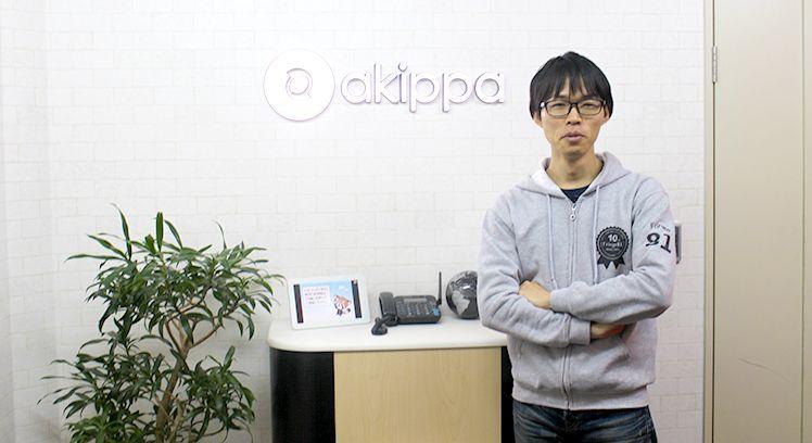 元Google社員が、なぜ大阪のスタートアップに? Uターン転職の新しい可能性 akippa広田康博