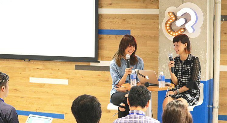 灰色ハイジ×土田あゆみ「リモートワークのデザイナーは、自信と発信力で勝負しよう」