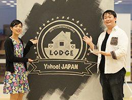 ヤフーの新スペース「LODGE」誕生秘話! エンジニアとデザイナーがタッグを組んだ理由