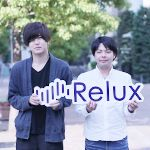 19歳のプログラミング未経験者が Relux Magazine アプリ開発!任される若手の条件とは?