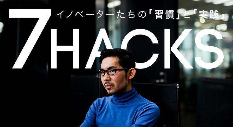 NewsPicks 佐々木紀彦と考える、コンテンツ黄金時代を生き抜く7つの人材要件
