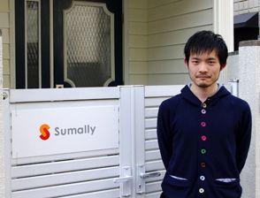 『e国宝』を生みだした佐藤祐介氏は、なぜ次のステージに《Sumally》を選んだのか?