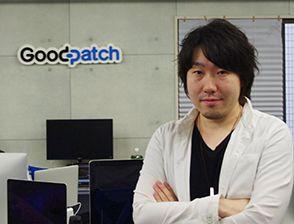 GunosyのUIを手掛けたデザイン会社《Goodpatch》に学ぶ、デザイナーの育て方。