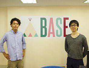 エンジニア争奪戦の末に何が起こっているのか?―BASEの取り組みにみる、地方エンジニアの可能性。
