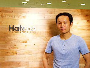 はてなCTO田中慎司氏に訊く―「CTOとは、エンジニア1人ひとりのポートフォリオを作る存在である」