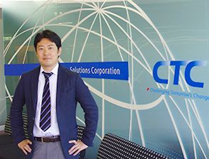 CTCが『先端技術LAB』を立ち上げたワケ