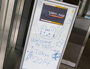 YAPC::Asia Tokyo 2014は、本当にエンジニアのためのお祭りだった!