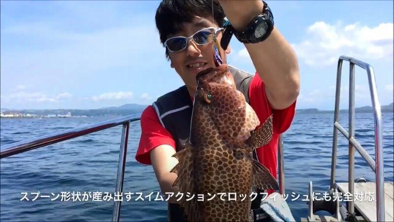 マイクロフリップ 釣れる魚