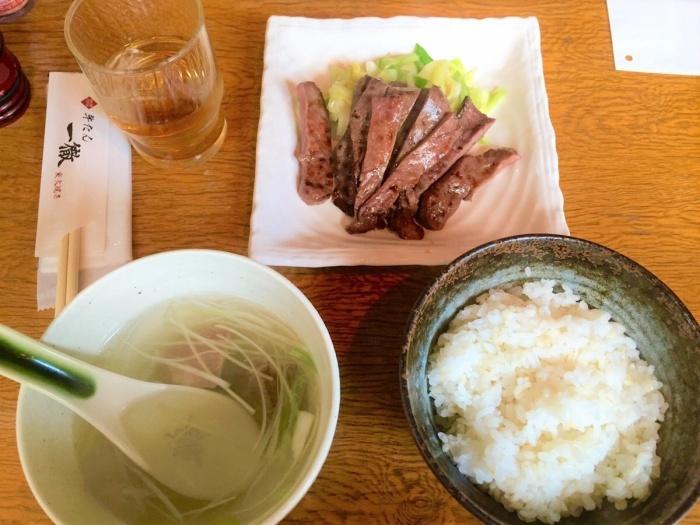 牛タン定食(提供画像)