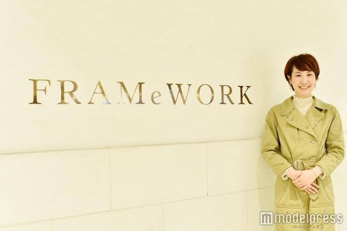 「FRAMeWORK」販売員の中村朋美さん(C)モデルプレス