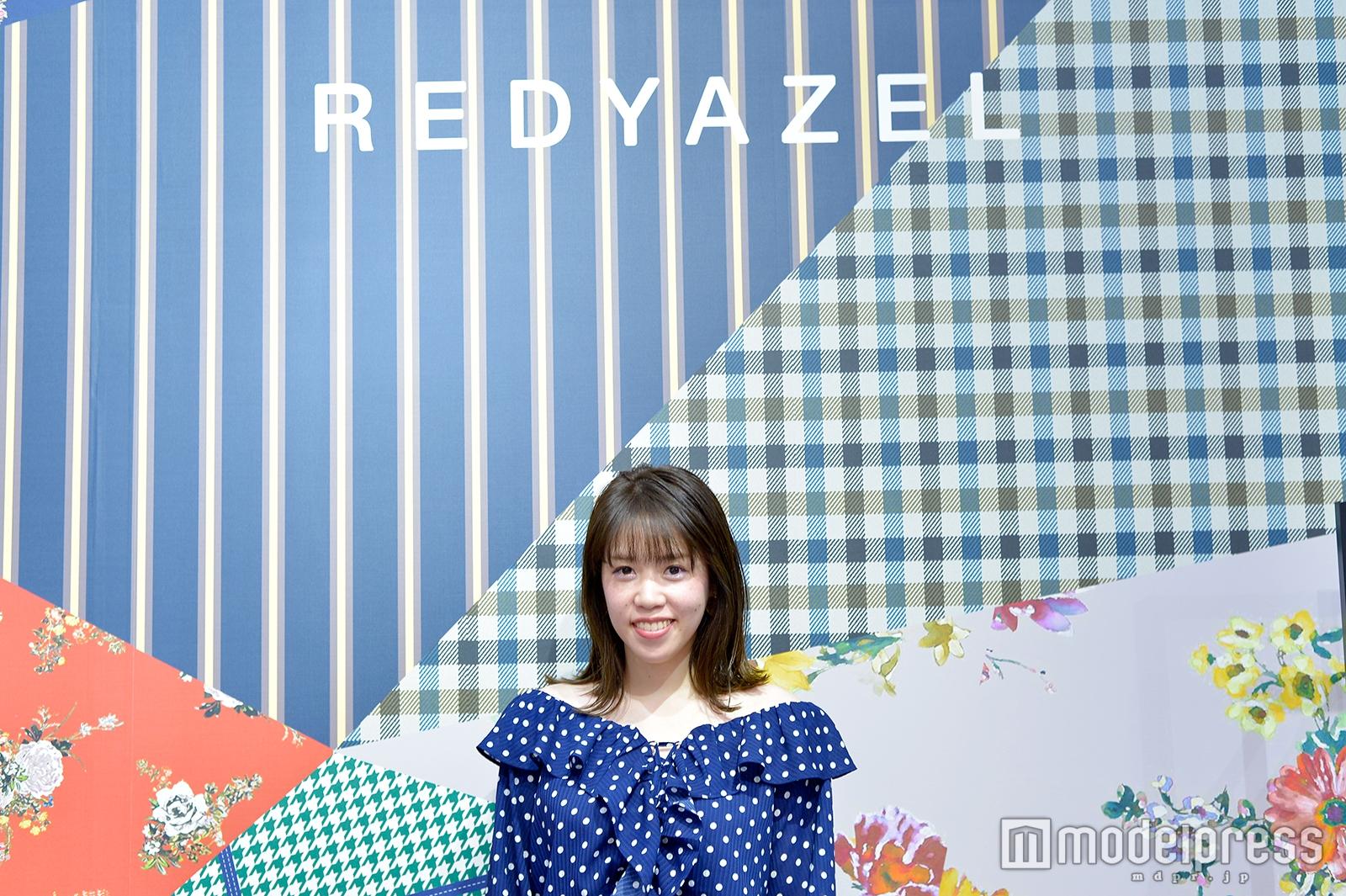 「REDYAZEL」プレスの小沢理紗さん(C)モデルプレス