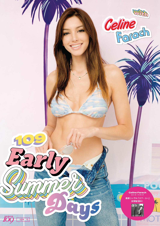 夏のキャンペーン「SHIBUYA109 EARLY SUMMER DAYS with Celine Farach」のモデルに抜擢されたセリーヌ・ファラッチ(提供写真)