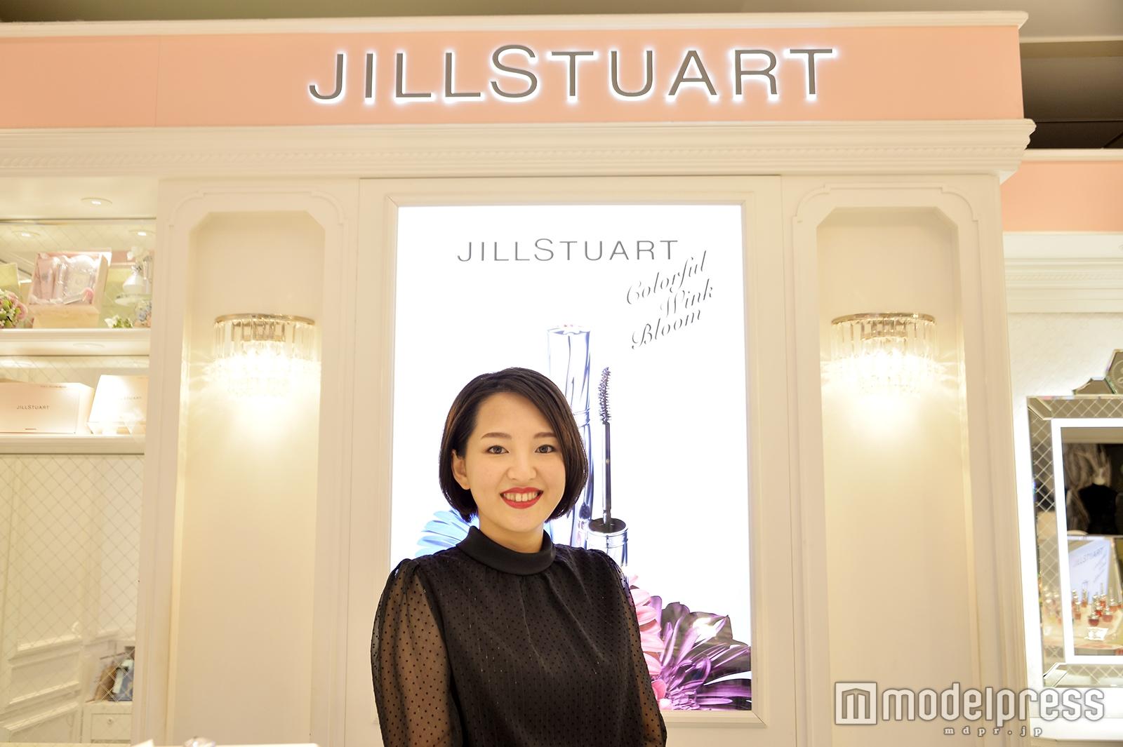 「JILL STUART Beauty」メイクアップスペシャリストの足立悠希子さん(C)モデルプレス
