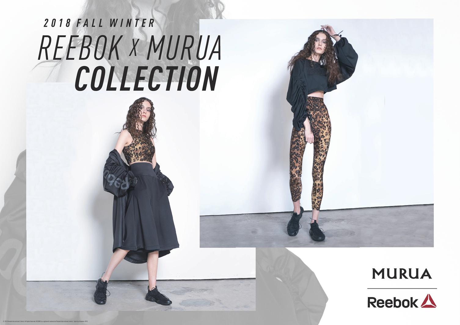 「MURUA」×「Reebok」がコラボ(提供写真)