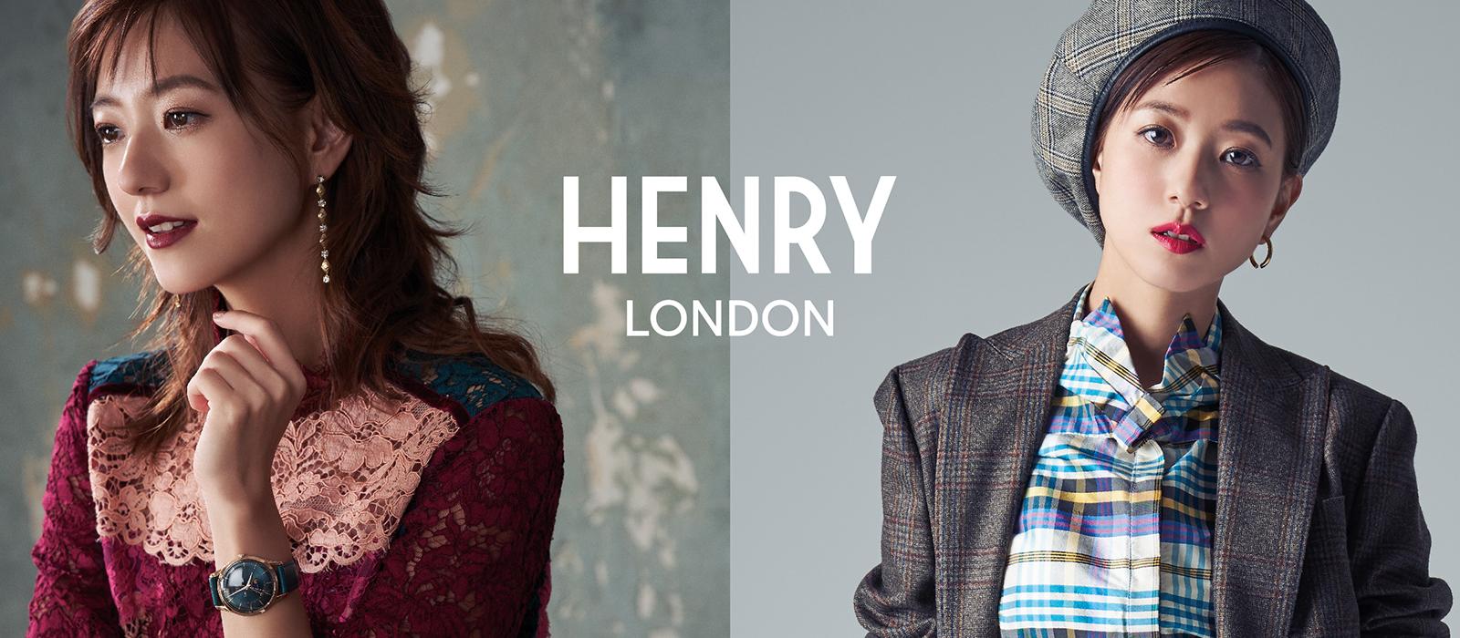 「HENRY LONDON」日本アンバサダーに抜擢された伊藤千晃(提供写真)
