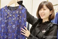 「TARA JARMON」店長インタビュー GINZA SIX店勤務でイベント企…