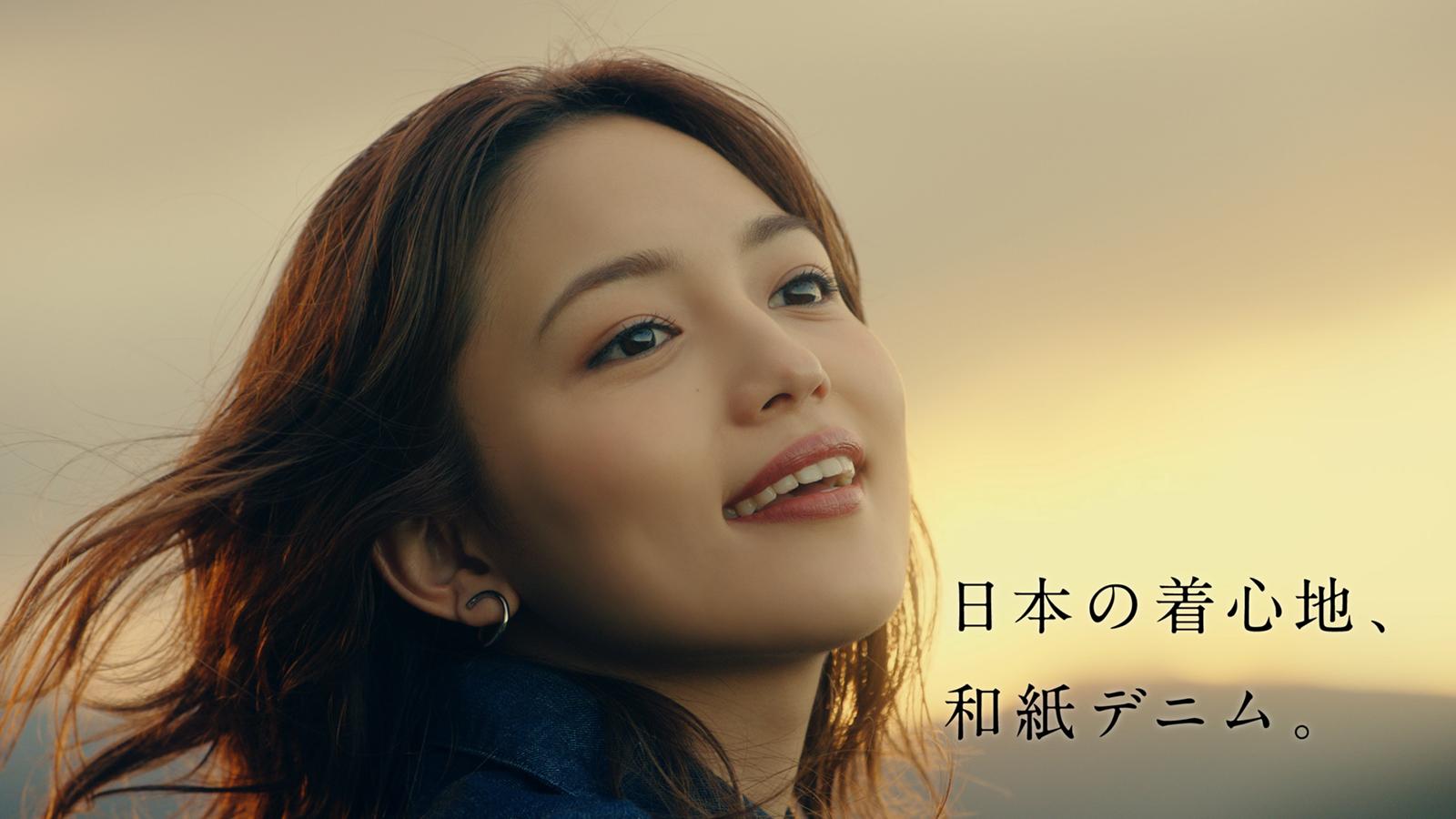 川口春奈/「和紙の魅力、発見篇」より(提供写真)