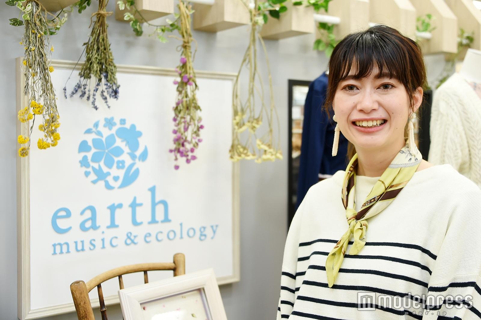 「earth music&ecology」販促担当の小山亜希子さん(C)モデルプレス