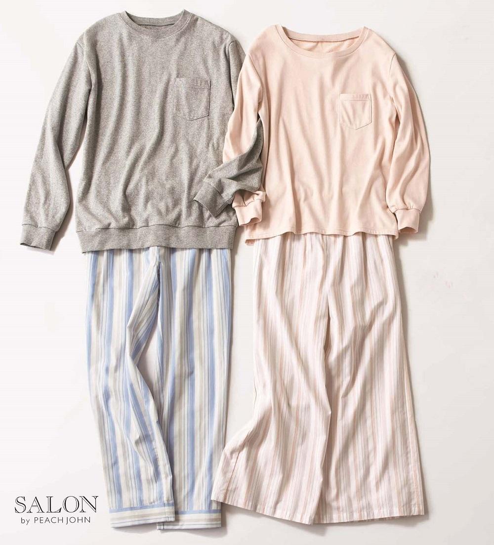 グッドドリーミングパジャマ(提供写真)