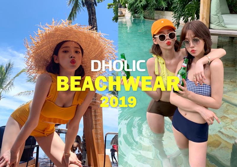 「DHOLIC」2019年最新プチプラビキニ登場(提供写真)