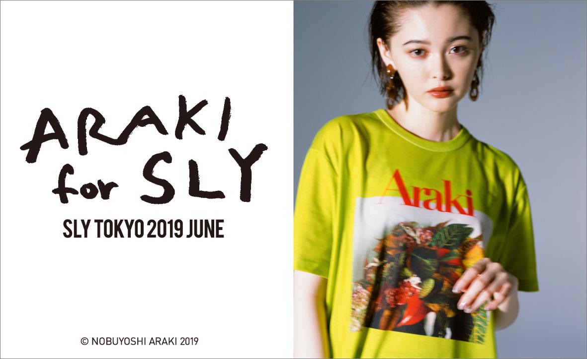「NOBUYOSHI ARAKI × SLY」モデルに起用された玉城ティナ(提供写真)