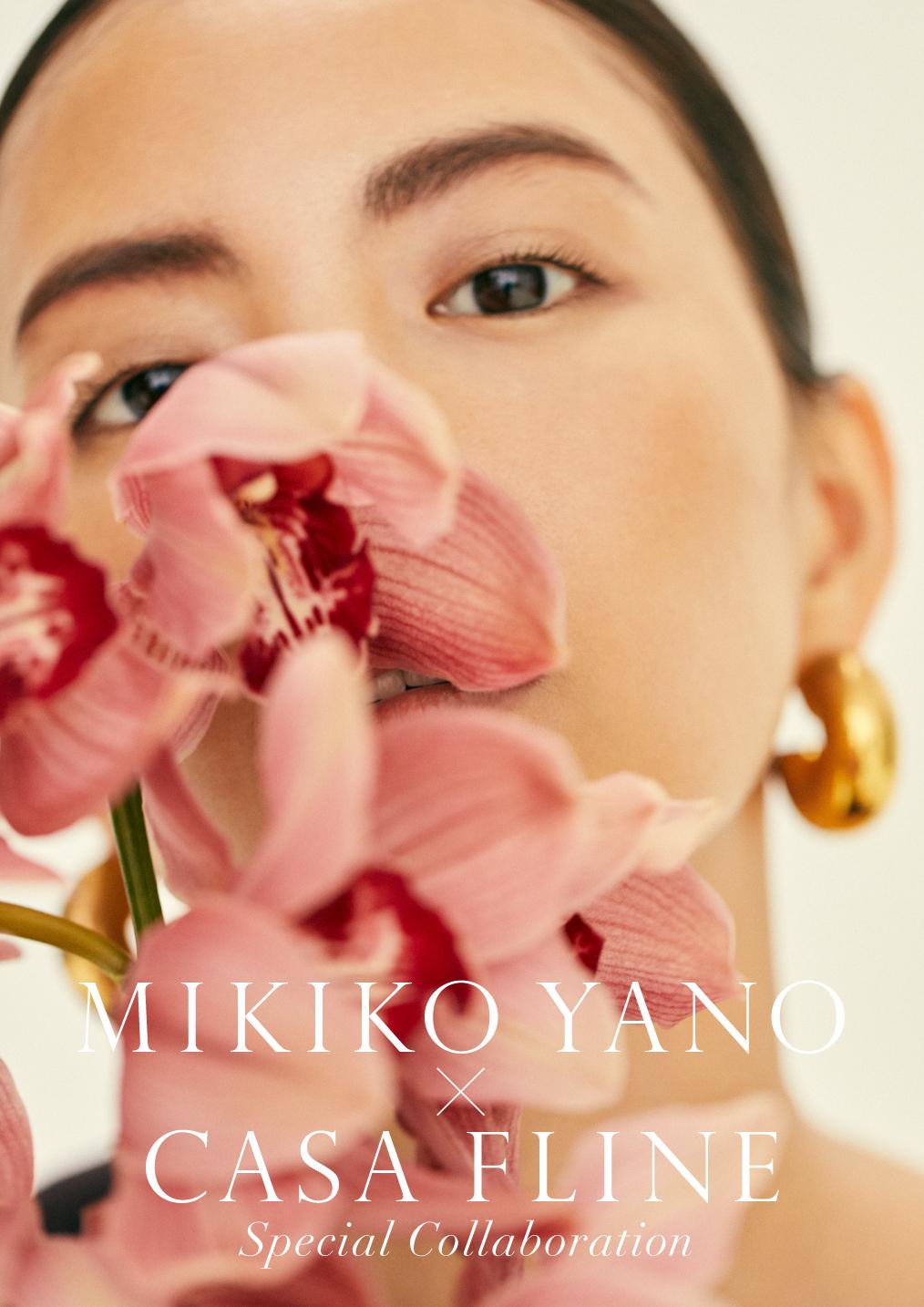 矢野未希子、「CASA FLINE」とコラボ(提供写真)