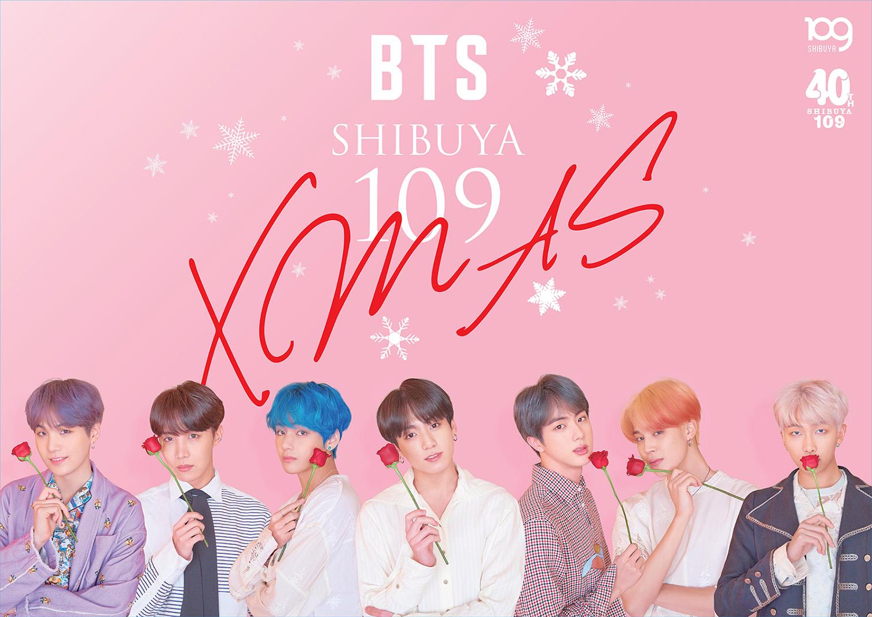 「BTS SHIBUYA109 XMAS」(提供写真)