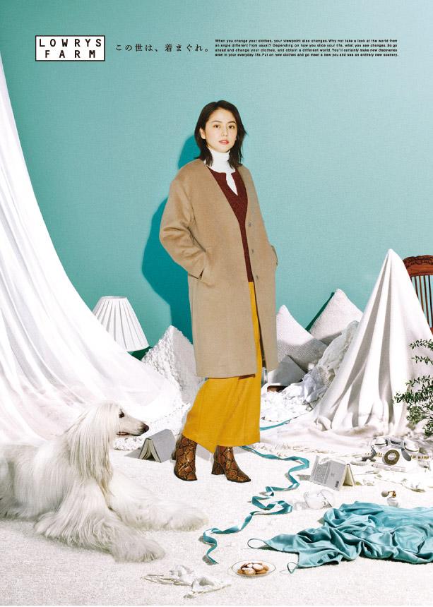 長澤まさみ/毎年人気のノーカラーコートは首回りがすっきりとしたデザインなので、特に今年トレンドのレイヤードスタイルにおすすめ。アウター¥13,000、ニット¥5,000、タートルネック¥2,500、パンツ¥5,000、ブーツ¥5,500(提供写真)