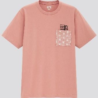 「UT」第1弾(C)吾峠呼世晴/集英社