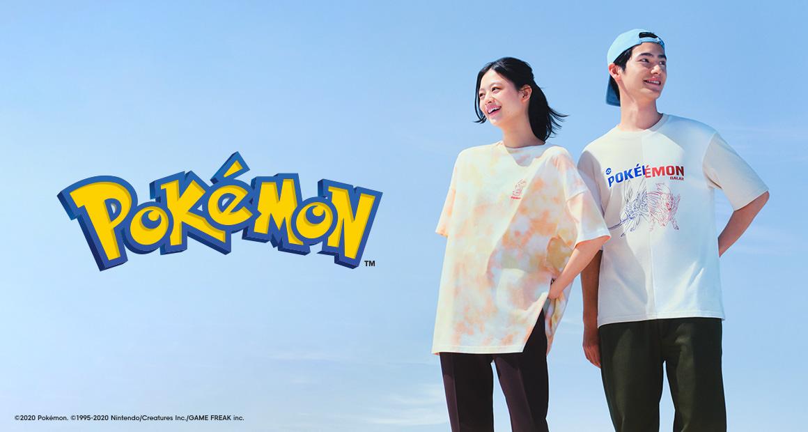 「GU」×「Pokemon」スペシャルコレクション第2弾(提供写真)