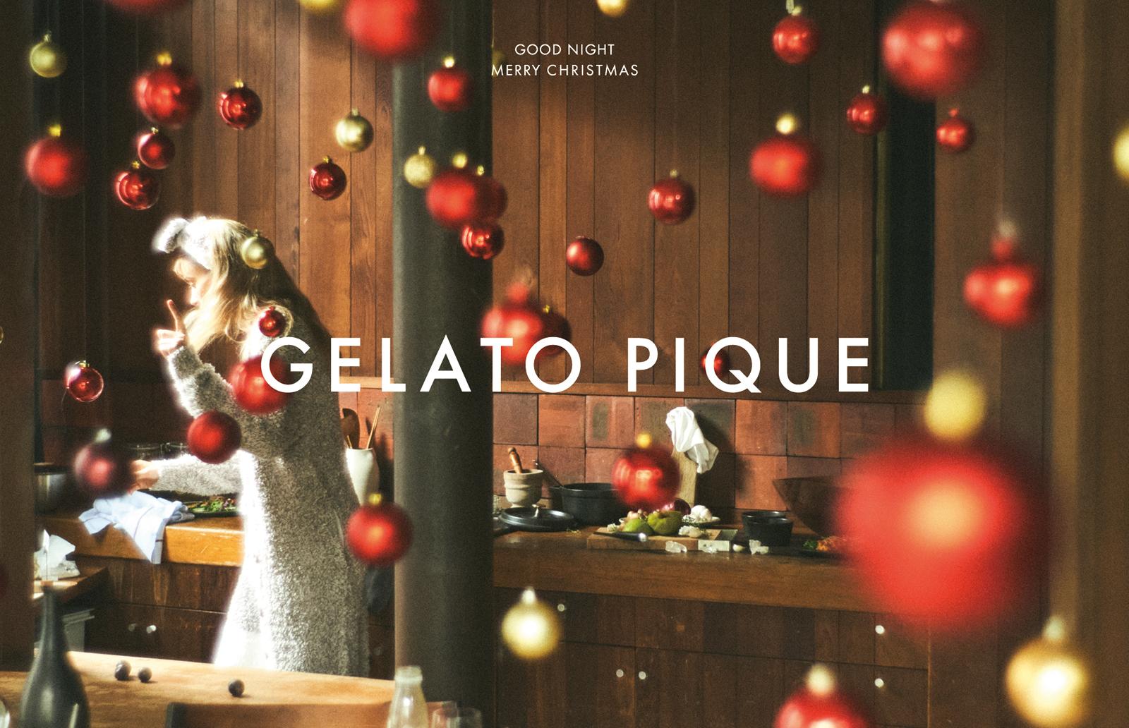 「ジェラートピケ」クリスマスコレクション(提供写真)