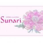 リラクゼーションサロン Sunari