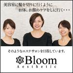 Bloom銀座店