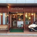 SALON'DE chocolate(サロン・ド・ショコラ)