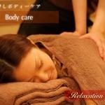 リラクゼーション ソナ ~ Relaxation SONA