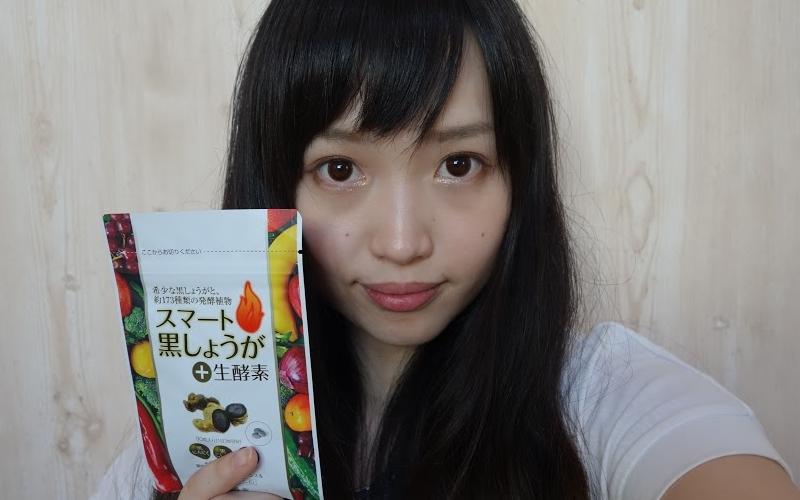 燃焼!【スマート黒しょうが+生酵素】※楽ヤセのコツは基礎代謝でした!