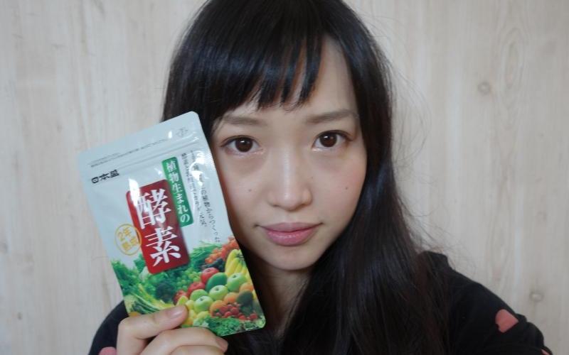 大人気!【日本盛/植物生まれの酵素】※すっきりどっさり実感!安心・飲みやすい!