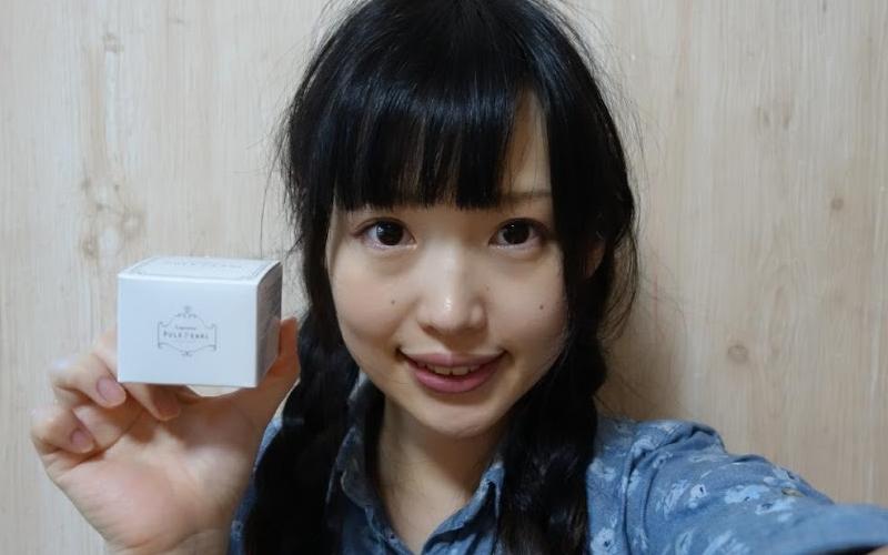 ワキ黒ずみ【Pule Pearl/ピューレパール】※満足度91.7%!自宅で簡単セルフケア